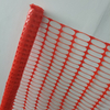 Rustproof Orange Yard Plastic Safety Mesh